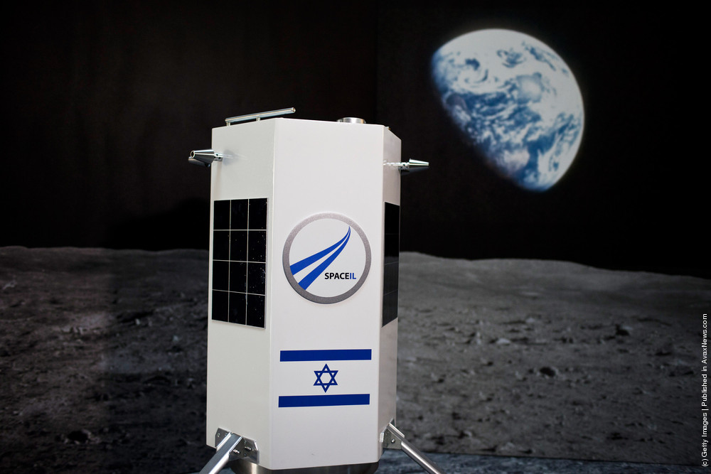 Israel's SpaceIL Programme Unveils New Spaceship Prototype