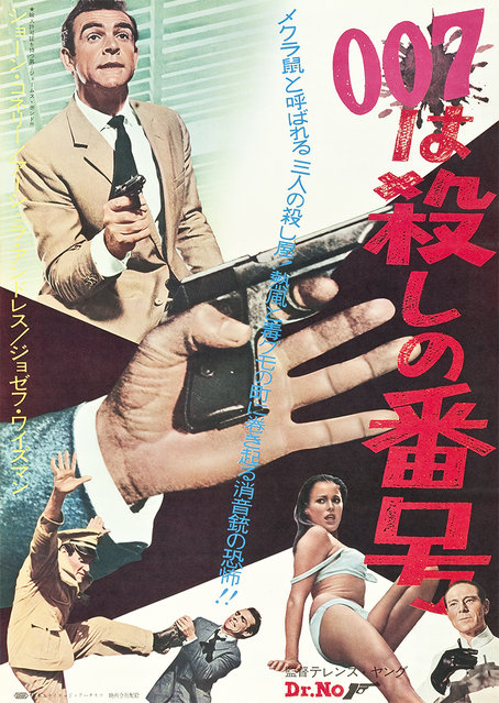 """Dr. No (United Artists, 1962). Japanese B2 (20"""" X 29""""). The cinematic adventures of James Bond begin here (even though """"Dr. No"""" was actually the sixth book in the series), with Sean Connery as the definitive 007. Estimate: $1,000 - $2,000 (Photo by Courtesy Heritage Auctions)"""