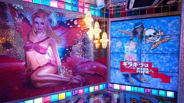 Tokyo's Robot Restaurant