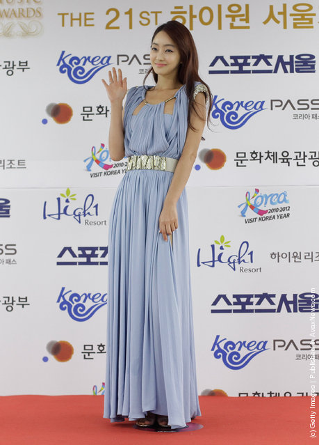 Actress Seo Hyo-Lim arrives during the 21st High1 Seoul Music Awards