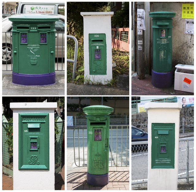 """A combination photo of mail boxes from the British colonial era, which bear royal insignias, in Hong Kong, China, taken between October 15 and 17, 2015. Hongkong Post has decided to cover up the royal insignia on existing post boxes from Hong Kong's colonial years, before the territory reverted to Chinese sovereignty in 1997, saying that the crown logo was considered """"inappropriate"""". (Photo by Tyrone Siu/Reuters)"""