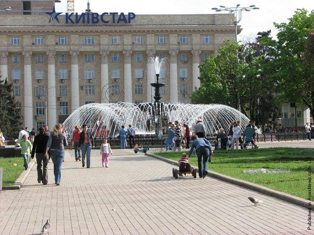 UEFA,Euro 2012, Donetsk